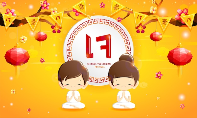 Boy and girl in white clothes with polygonal lanterns flowers chinese
