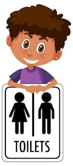 白い背景で隔離のトイレの看板を保持している少年
