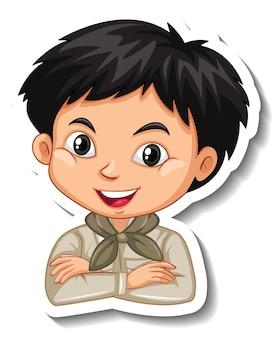サファリ衣装の少年漫画のキャラクターステッカー