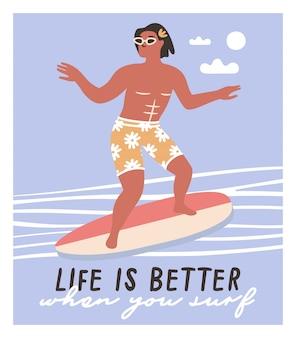 Мальчик на доске для серфинга
