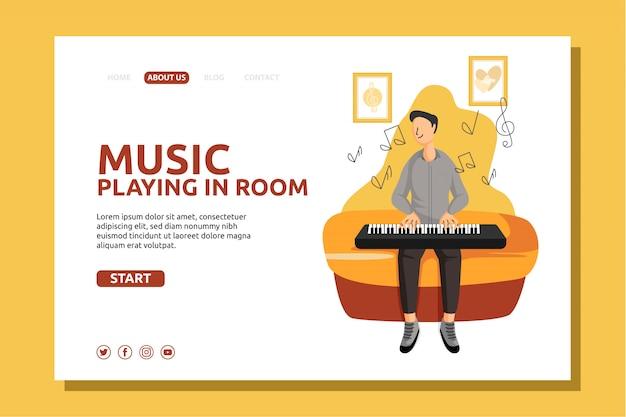 Мальчик играет музыку в комнате