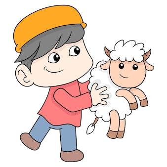 かわいい子羊、ベクトルイラストアートで遊ぶ少年。落書きアイコン画像カワイイ。
