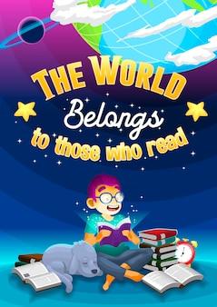 견적 세계와 책을 읽는 소년