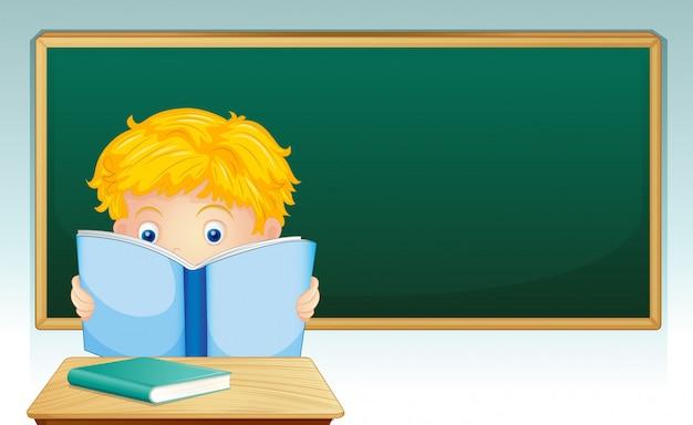 少年読書教室