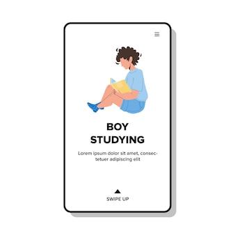 공부 하 고 교육 책 벡터를 읽고 소년입니다. 소년은 공부하고 백과사전이나 알파벳 교육 문학을 읽습니다. 캐릭터 아이 바닥에 앉아서 웹 플랫 만화 일러스트를 배우는