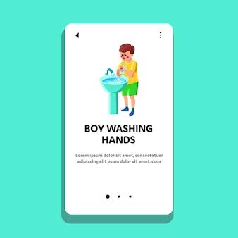 シンクの衛生手順で手を洗う少年