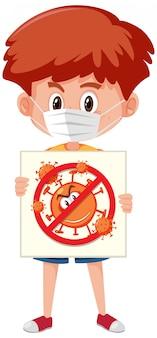 マスクを着用し、停止コロナウイルスの看板を持っている少年