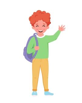 Мальчик с рюкзаком идет в школу мальчик улыбается и машет рукой ученик начальной школы