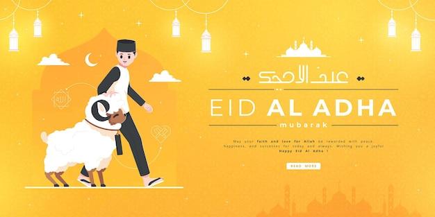 Boy with sheep happy eid al adha greeting card template