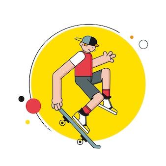 黄色のスケートボードを持つ少年