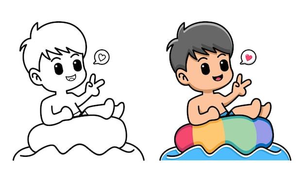 아이들을 위한 수영 타이어를 가진 소년 색칠하기