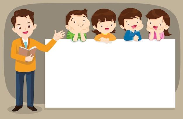 スマート教師と子供boyand女の子とバナー