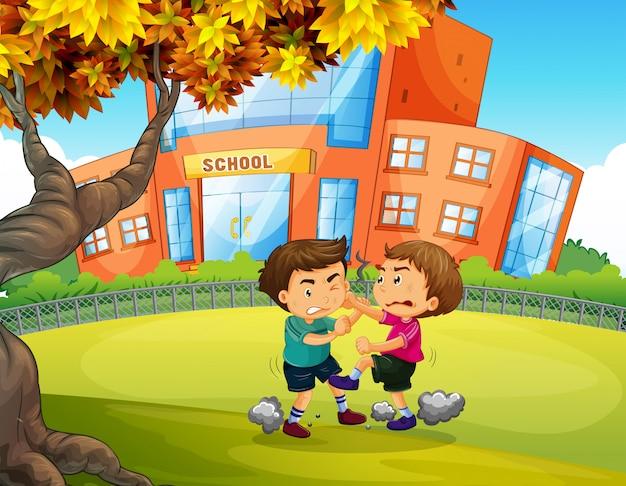 학교 앞에서 싸우는 소년