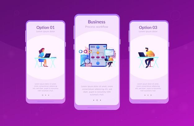 ビジネスプロセス自動化(bpa)アプリインターフェーステンプレート