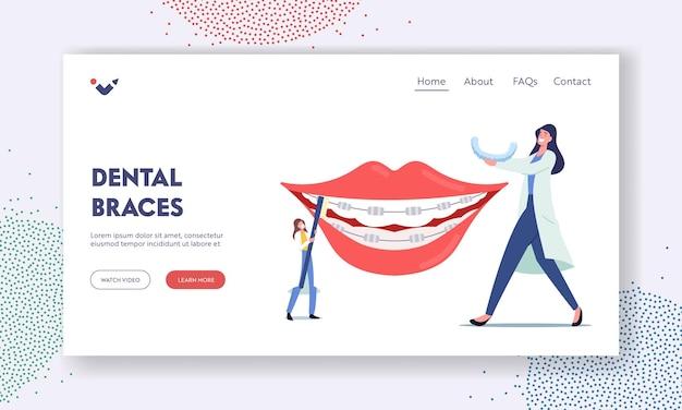 歯の位置合わせランディングページテンプレートのブラケットの取り付け。小さな歯科医の医師のキャラクターは、巨大な患者の歯、治療、歯科に歯列矯正器を取り付けます。漫画の人々のベクトル図