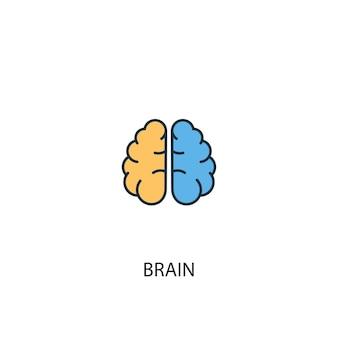 두뇌 개념 2 컬러 라인 아이콘입니다. 간단한 노란색과 파란색 요소 그림입니다. 뇌 개념 개요 기호 디자인