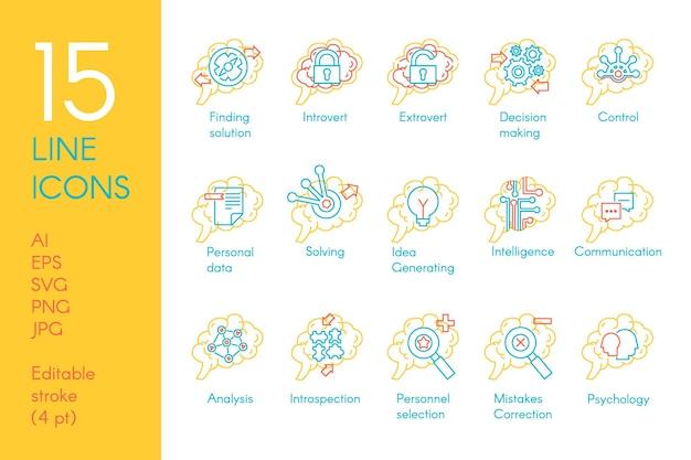 두뇌 마음 기능 컬렉션 아이콘 벡터를 설정합니다. 해결 및 솔루션 찾기, 내향 및 외향, 아이디어 생성 및 결정, 분석 및 제어 선형 픽토그램. 윤곽 그림