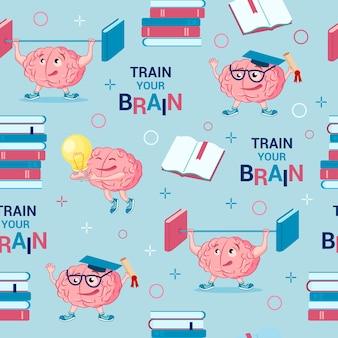 두뇌 훈련. 정신 능력. 귀여운 만화 캐릭터 두뇌, 책 더미, 비문 - 밝은 파란색 배경에서 두뇌를 훈련합니다. 벡터 원활한 패턴, 인쇄를 위한 끝없는 질감 반복