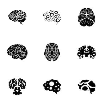 脳ベクトルセット。シンプルな脳の形のイラスト、編集可能な要素、ロゴデザインで使用できます