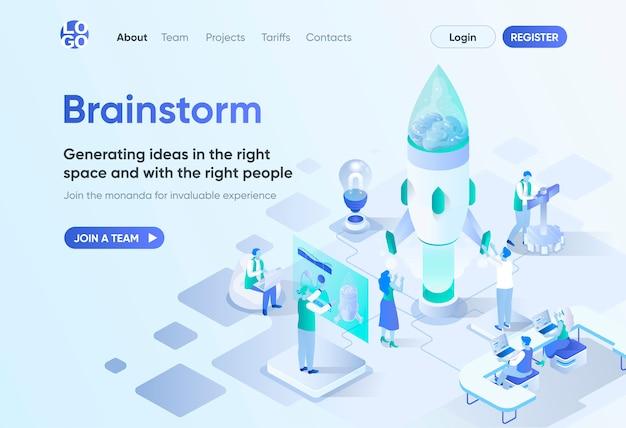 ブレーンストーミング等尺性ランディングページ。ビジネスアイデアの生成とプレゼンテーション、新しいソリューションの作成。 cmsおよびwebサイトビルダーのブレーンストーミングセッションテンプレート。人のキャラクターとのアイソメ図シーン。
