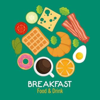食べ物と飲み物のブレークファーストコンセプト