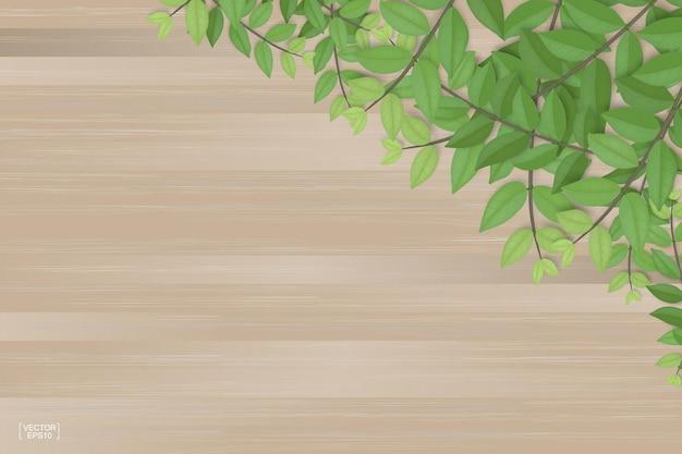 茶色の木のテクスチャの背景に緑の葉の枝。ベクトルイラスト。