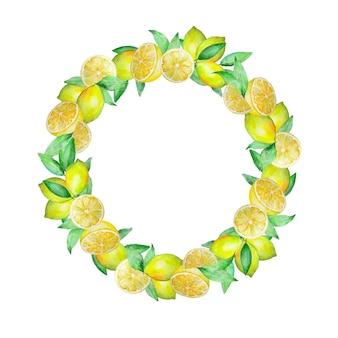 黄色いレモンの枝は花輪に集められます。あなたのデザインのための植物組成。水彩イラスト。