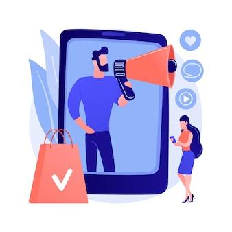 Абстрактное понятие защитника бренда