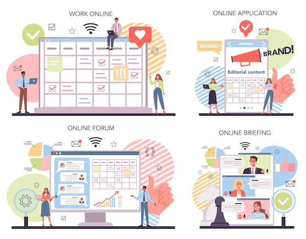 브랜드 캠페인 온라인 서비스 또는 플랫폼 세트