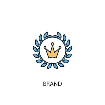 Концепция бренда 2 значок цветной линии. простой желтый и синий элемент иллюстрации. концепция бренда наброски символ дизайн