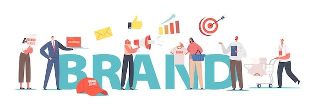 브랜드 컨셉입니다. 고객 캐릭터 브랜드 의류 또는 상품을 구매합니다. 브랜드 인지도 캠페인, 비즈니스 브랜딩 또는 마케팅 광고 홍보 포스터, 배너, 전단지. 만화 사람들 벡터 일러스트 레이 션