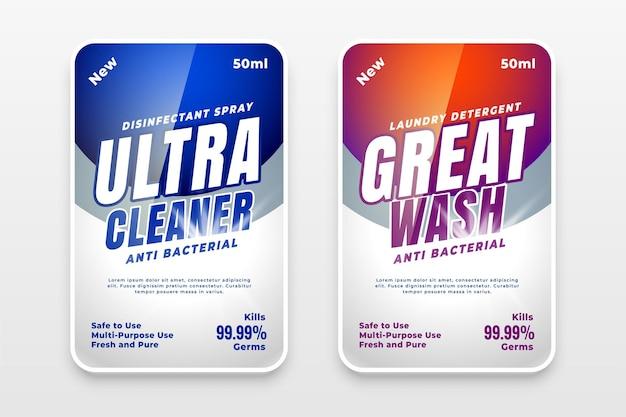 Design dell'etichetta del marchio per detersivo in polvere