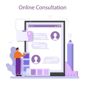 Brand manager online service or platform