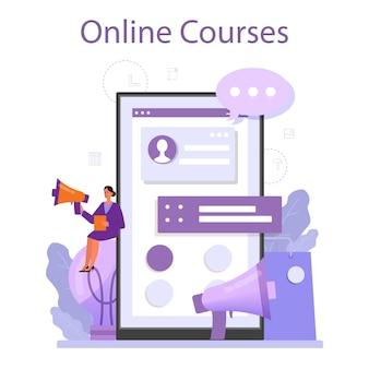 Brand manager online service or platform.