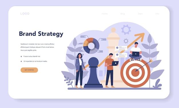 ブランドマネージャーのwebバナーまたはランディングページ。マーケティングスペシャリストが会社のユニークなデザインを作成します。ビジネス戦略の一環としてのブランド認知。