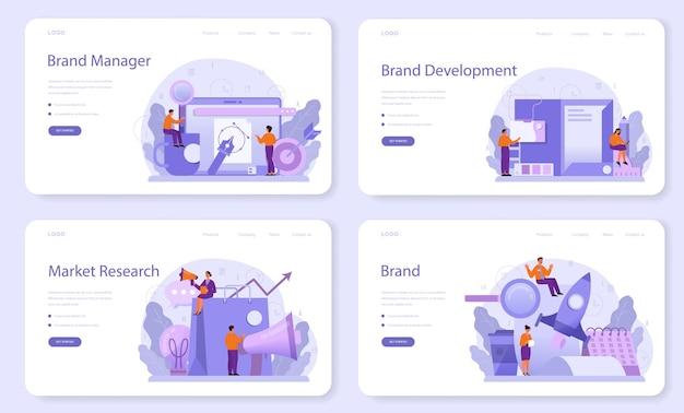 브랜드 관리자 웹 템플릿 또는 방문 페이지 세트.