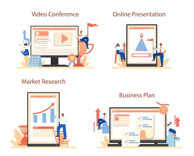 ブランドミッションのオンラインサービスまたはプラットフォームセット