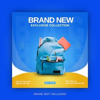 Brand new bag instagram banner ad social media post templet