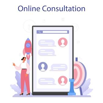브랜드 온라인 서비스 또는 플랫폼. 회사 또는 제품의 마케팅 전략 및 독특한 디자인. 온라인 상담.