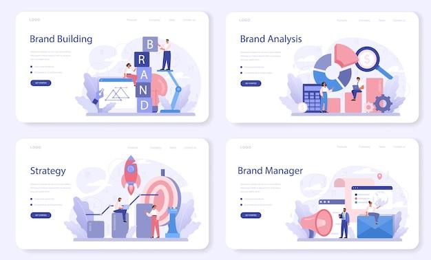 브랜드 웹 레이아웃 또는 방문 페이지 세트. 회사 또는 제품의 마케팅 전략 및 독특한 디자인. 사업 계획의 일환으로 브랜드 인지도 및 커뮤니케이션.
