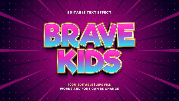 Редактируемый текстовый эффект отважных детей в современном 3d стиле