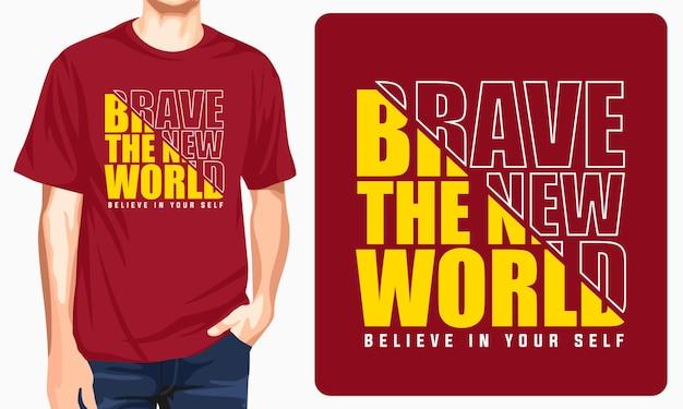 新しい世界のtシャツのデザインに勇敢に立ち向かおう