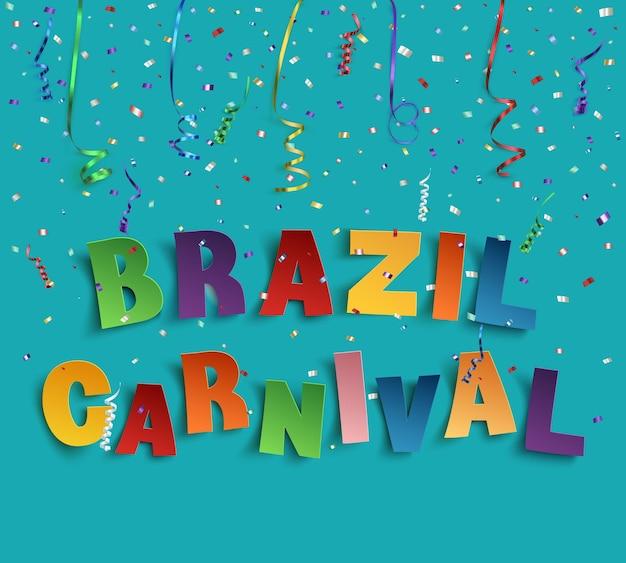 青い背景に紙吹雪とカラフルなリボンとブラジルのカーニバルの背景。ベクトルイラスト。