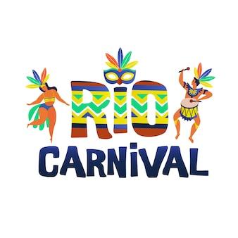 Brazil carnival dancers bright costumes.
