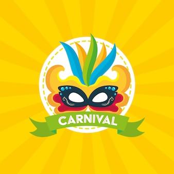 Brazil carnival festival