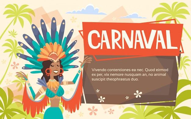 Brazil carnival latin woman wear bright costume traditional rio illustration