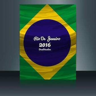 브라질 국기 브로셔