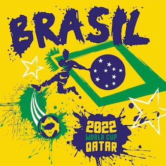 2022年ワールドカップカタールデザインのブラジルサッカーサッカーポスターイラスト