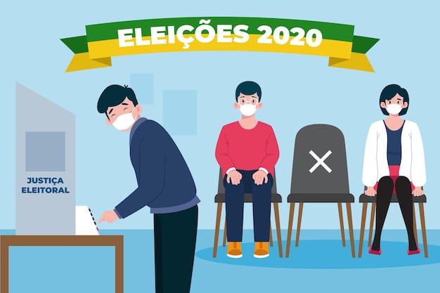 フェイスマスクのイラストでキューに投票するブラジルの人々