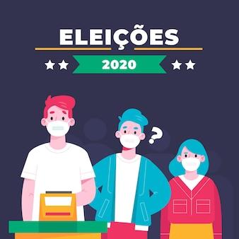 フェイスマスクでキューに投票するブラジル人